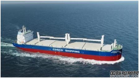 中远海特追加订造8艘6.2万吨多用途纸浆船