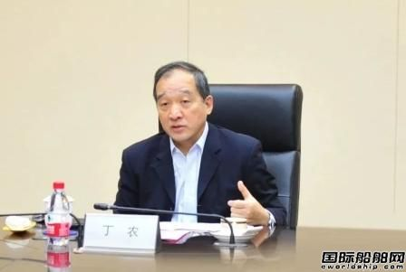中远海特董事长丁农辞职陈威接棒