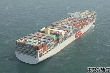 54亿元!东方海外订造5艘2.3万箱超大型船