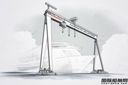 Konecranes获法国大西洋船厂大型龙门吊合同