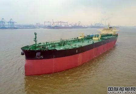12艘LR2油船!交银租赁下单两家国有船企瓜分