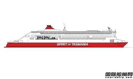 TT-Line担忧交付延期撤换船厂订造2艘滚装船