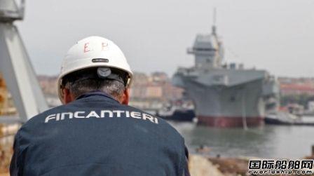 Fincantieri宣布意大利境内船厂停产两周