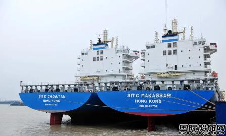 新扬子造船交付海丰国际2艘2400TEU集装箱船