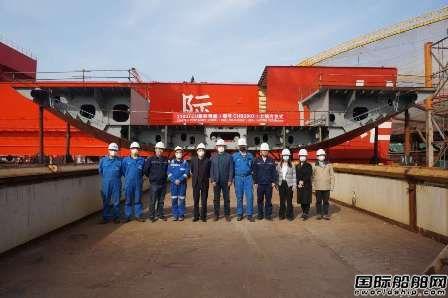 长宏国际首艘2300TEU集装箱船顺利上船台