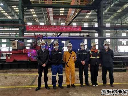 长宏国际第二艘7500立方米LNG燃料加注船开工