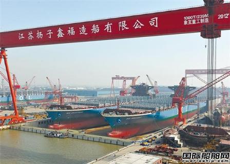 11.5亿美元!扬子江船业获有史以来最大订单