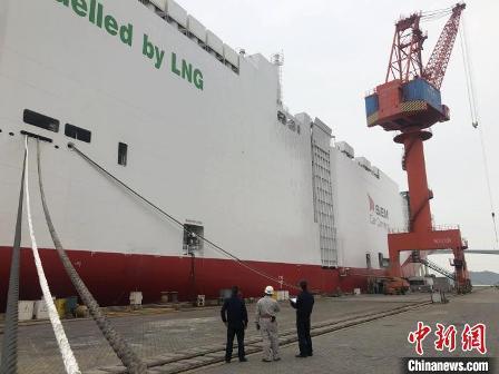 全球最大汽车滚装船于厦门开启首航