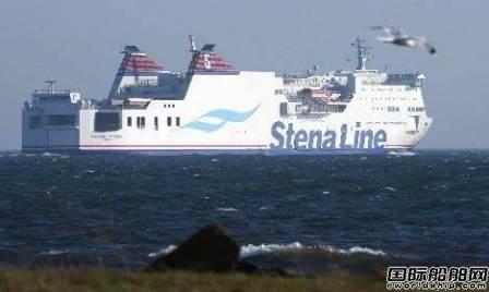 裁员近千人!Stena Line受疫情影响多条航线停航