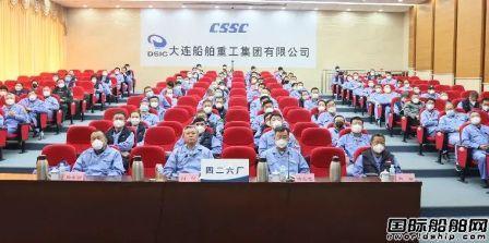 大船集团调整领导班子:刘征卸任董事长