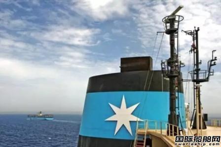 马士基航运暂停所有在航船船员更换以降低疫情风险