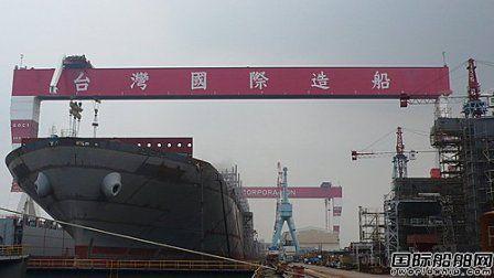 台湾造船业产值增幅创11年新高
