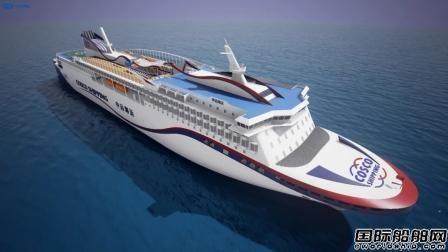 中船九院中标中远海运高端客滚船内装EPC总包项目