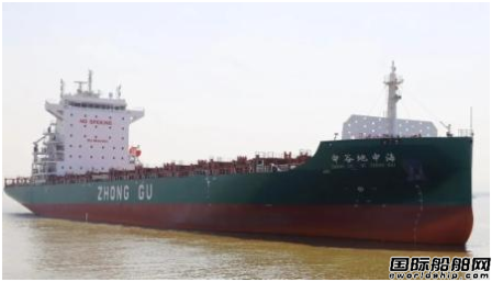 金陵船厂一艘1900TEU集装箱船完成海试