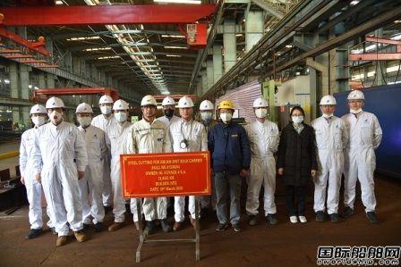 新时代造船3艘20.8万吨散货船一天实现三大节点