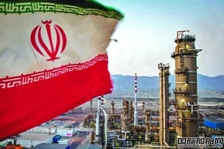 """两家中国航运公司""""涉嫌""""购买伊朗产品遭美国制裁"""