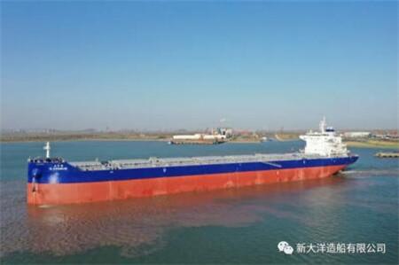 新大洋造船一船试航两船下水加速复工复产