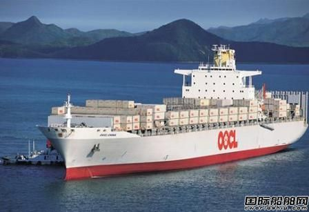 东方海外年度业绩增长净利润爆增11倍