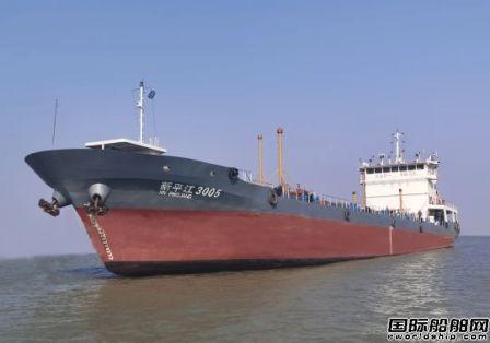 南京长江油运物流公司船舶全部投入营运