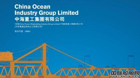 中海重工签约将建造150多艘客船订单?
