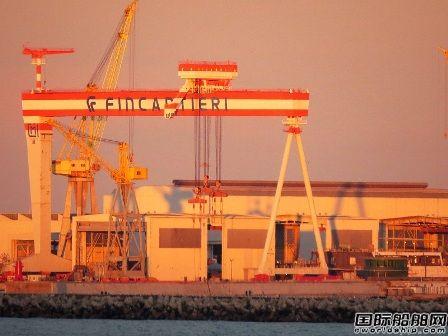 """欧洲两大邮轮建造商合并遭""""疫""""按下""""暂停键"""""""