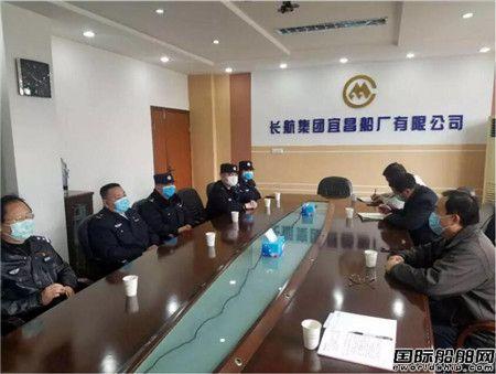 宜昌船厂布局公务船修船业务市场