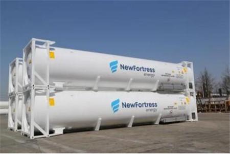 中集能源交付自主研制国内首批标准化45英尺LNG罐箱