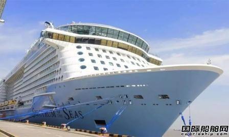 皇家加勒比全球船队停航时间再延长一个月
