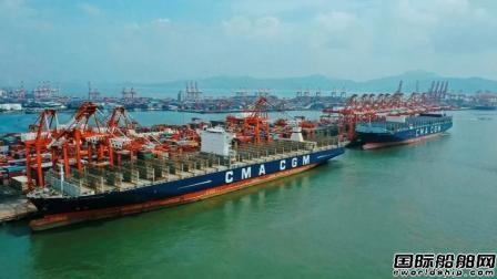 招商局港口与达飞海运完成首期8个码头的收购