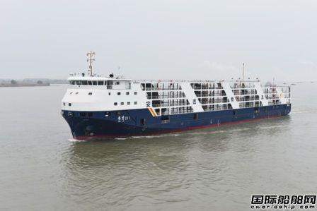 镇江船厂交付安吉物流第2艘新型800车滚装船