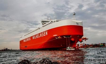 裁员2500人!全球最大滚装船公司称别无选择