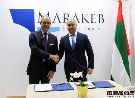 Fincantieri与Marakeb合作研发自主船舶技术