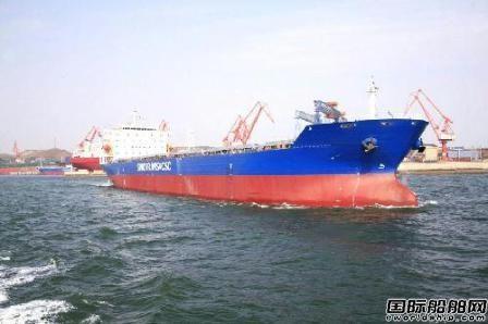 退出非主业?上海明华出售3艘小型液货船