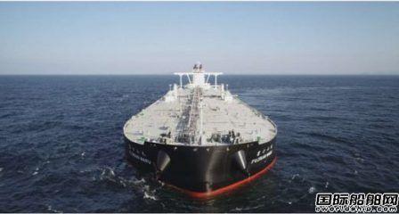 名村造船交付饭野海运首艘安装脱硫装置VLCC