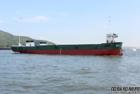 珠海港航运成功收购广州粤港澳国际航运