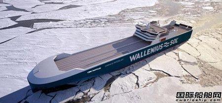 中集来福士开工建造全球最大双燃料系列滚装船
