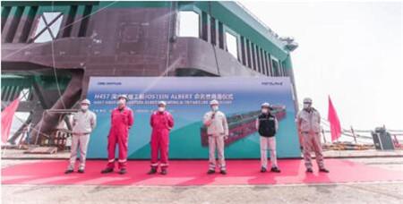 中集来福士建造全球最大三文鱼养殖工船完工命名