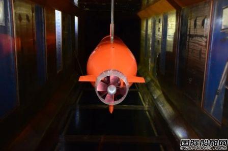七�二所一项推进器模型试验填补国内空白