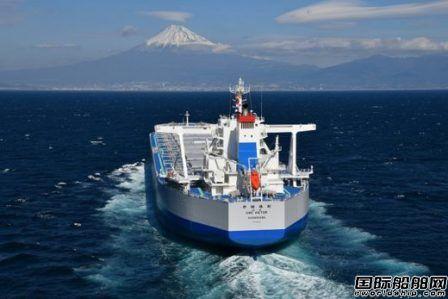 JMU交付台湾中钢运通两艘节能散货船