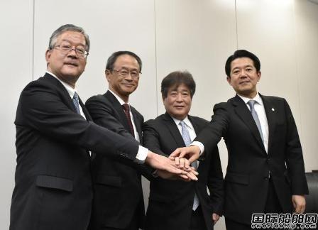 日本两大船企正式联手合作成立合资公司