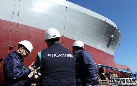疫情持续升级,Fincantieri意大利国内船厂继续停工