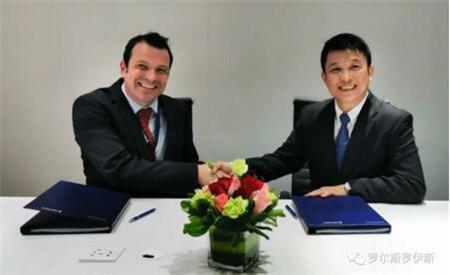 伟能集团成为罗罗MTU解决方案在华最新分销商