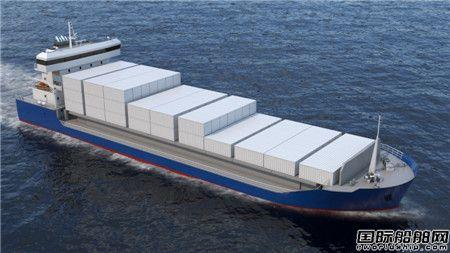 瓦锡兰为马尾造船两艘新船提供设计定制服务