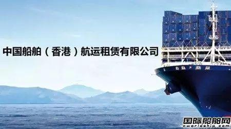 """中船租赁""""逆周期投资""""去年盈利21亿元业绩逆市增长"""