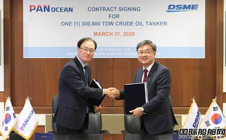 泛洋海运在大宇造船订造1艘VLCC
