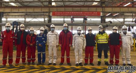 招商金陵威海船厂第七艘高端客滚船开工