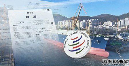 又谈崩了!日韩就造船业补贴纠纷举行视频会议