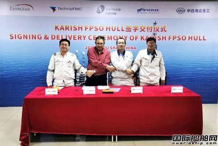 中远海运重工Karish FPSO船体项目交付开航
