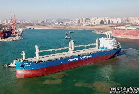 大连中远海运重工62K多用途纸浆船项目复工复产见成效