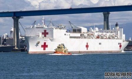 美国司机驾火车头欲撞美军医疗船或获刑20年